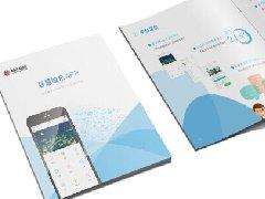 东方智启科技APP开发-智慧城市app开发能否承受城市建设之重