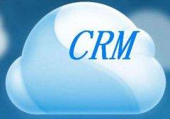东方智启科技APP开发-CRM管理系统类app开发解决方案