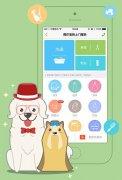 东方智启科技APP千赢国际娱乐老虎机-宠物app千赢国际娱乐老虎机解决方案