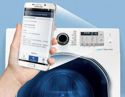 上门洗衣o2o软件开发服务关键点