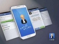 东方智启科技APP开发-诉讼服务app开发 网上预约法官