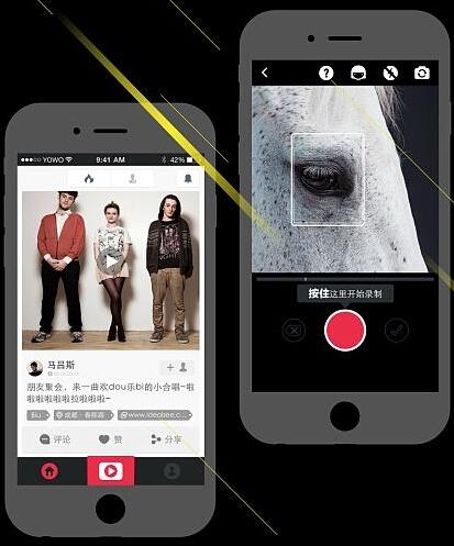 此刻让您更懂短视频app开发应用