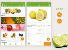 东方智启科技APP开发-水果销售app开发怎样处理好营销问题