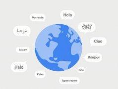 东方智启科技APP千赢国际娱乐老虎机-语言翻译app千赢国际娱乐老虎机 让翻译功能简单点