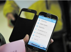东方智启科技APP开发-深圳督办APP开发 让责任追究落地