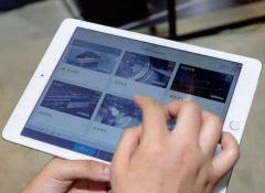 东方智启科技APP开发-软件博览会app开发 馆内导航也没问题