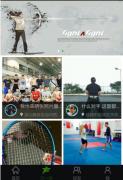 东方智启科技APP开发-运动场馆预订app开发遇到什么问题