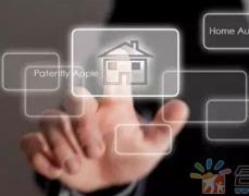 东方智启科技APP开发-智能物业app开发四大亮点