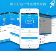 东方智启科技APP开发-贷款app开发为何受人欢迎