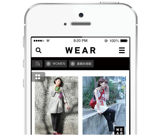 时装搭配共享app软件开发