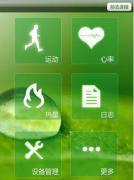 东方智启科技APP千赢国际娱乐老虎机-健康服务app千赢国际娱乐老虎机价值是什么