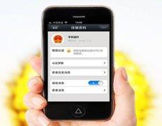 东方智启科技APP开发-政务类app开发受到热捧的原因是什么