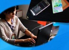 东风智启科技APP开发-知识付费软件开发为何兴起