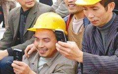东方智启科技APP开发-农民工app开发 善用一技之长