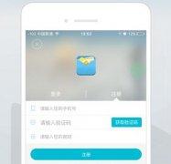 东方智启科技APP千赢国际娱乐老虎机-解决用户燃眉之急的放款app制作