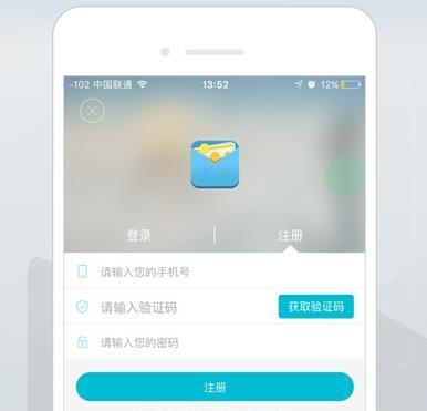 解决用户燃眉之急的放款app制作