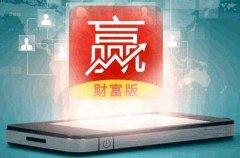 东方智启科技APP开发-2017证券app开发解决方案