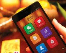 东方智启科技APP开发-小县城app开发也来了