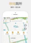 东方智启科技APP开发-公厕地图app开发 手机一点就有带路人