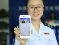 东方智启科技APP开发-税务培训app开发 形成供需反应链