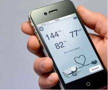东方智启科技APP开发-心情记录app开发 把你真实的感情找回来
