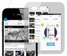 东方智启科技APP开发-媒体app开发解决方案
