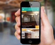 东方智启科技APP开发-租办公室app开发有哪些功能