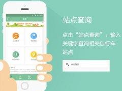 东方智启科技APP开发-公共服务app开发应该九九归一