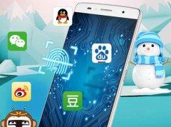 东方智启科技APP开发-深圳app开发的机遇和挑战