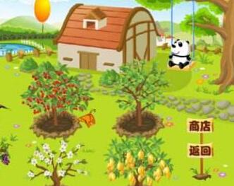 农场种植APP开发让产业链更紧密