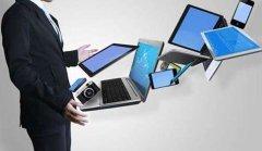 东方智启科技APP开发-深圳软件开发公司价值体系
