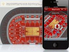东方智启科技APP开发-精准导航app开发 下乡也不含糊