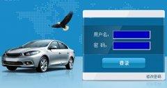 东方智启科技APP开发-汽车超市app开发 结合理财一起玩
