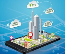 东方智启科技APP开发-智能物业app开发未来走向分析
