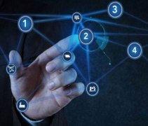 东方智启科技APP开发-关于区块链app开发程序员需要了解什么