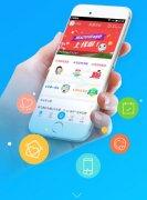 东方智启科技APP开发-公积金查询app开发 查询公积金更方便
