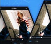 东方智启科技APP千赢国际娱乐老虎机-短视频app千赢国际娱乐老虎机 来点有营养的内容