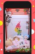东方智启科技APP开发-手机抓娃娃程序开发需要多少钱