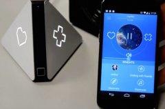 东方智启科技APP开发-智能音响app开发 享受试听盛宴
