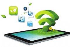 东方智启科技APP开发-WiFi系统软件开发前景分析