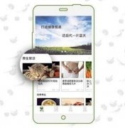 东方智启科技APP开发-养生app开发 要你有何用