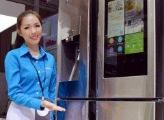 东方智启科技APP开发-智能冰箱APP开发 管理冰箱更简单