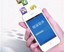 东方智启科技APP千赢国际娱乐老虎机-手机应用软件千赢国际娱乐老虎机现状概述