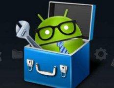 东方智启科技APP开发-安卓手机软件开发具有哪些优势