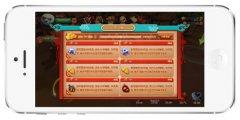 东方智启科技APP开发-从大火的手游软件开发看行业风潮