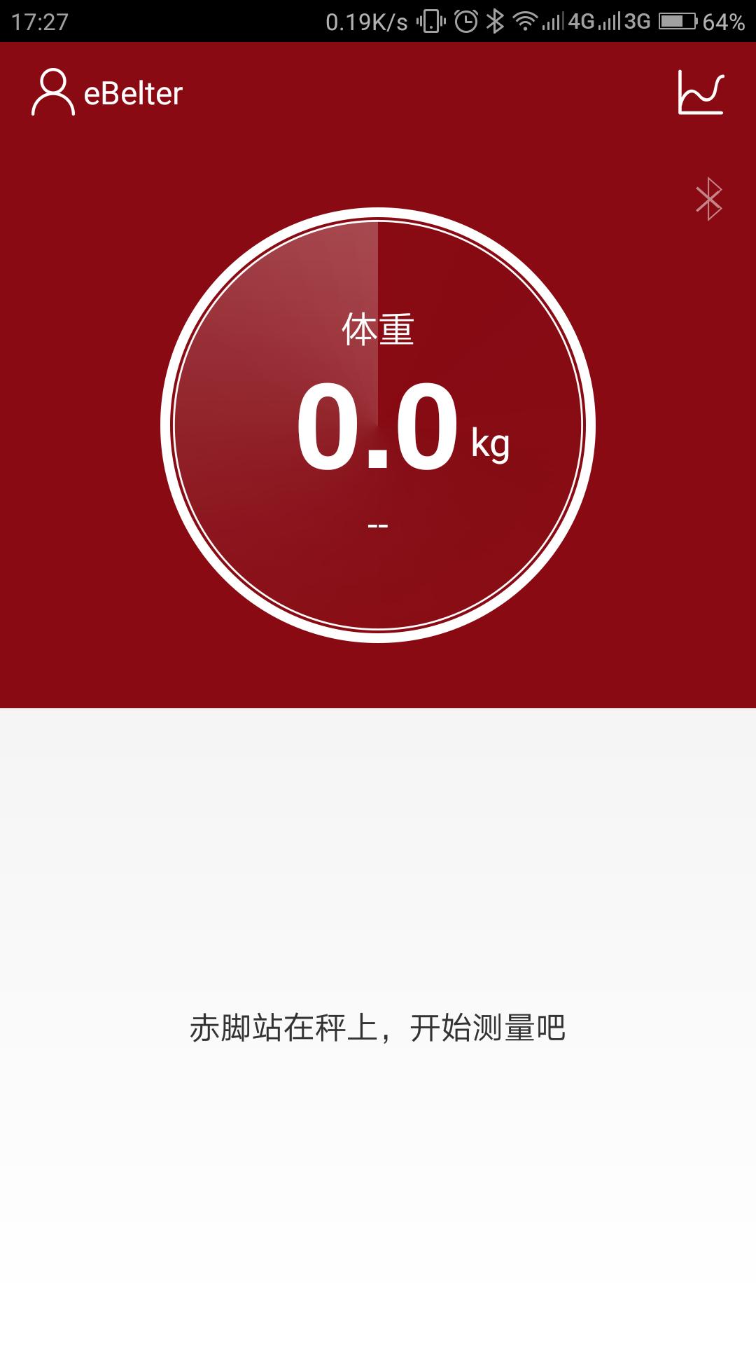 东方智启科技APP开发-倍泰体脂秤app案例