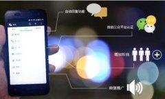 东方智启科技APP开发-企业微信公众号应该怎样运营