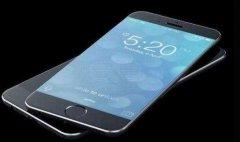 东方智启科技APP开发-苹果手机app开发优势显而易见