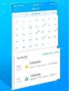 东方智启科技APP开发-网贷APP开发解决方案