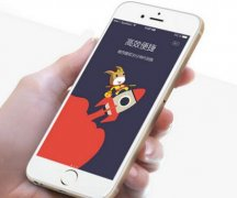 东方智启科技APP开发-客户贷款app开发唯快不破